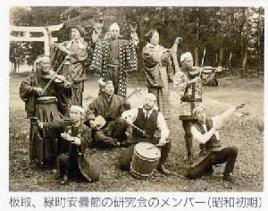 安曇節の歌詞数 | 長野県は日本...