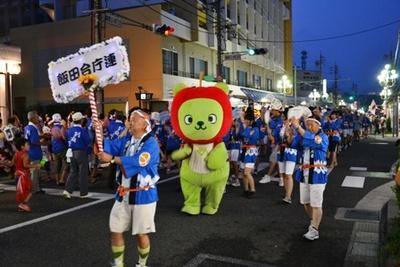 南信州お散歩日和「飯田りんごん」に参加しました!(続)