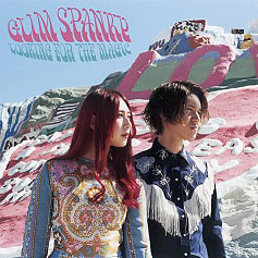 GLIM SPANKY『LOOKING FOR THE MAGIC』