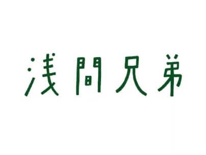 鴨川知征・関浩史