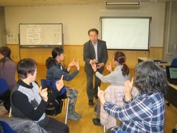 手話講座2