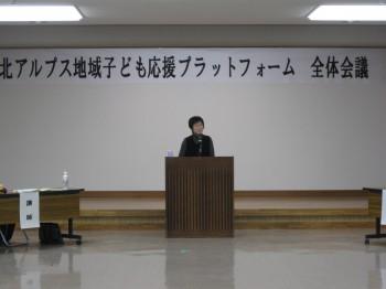 宮澤さま講演