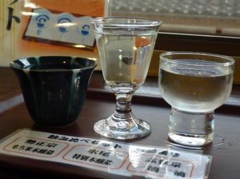 酒のみP1030941
