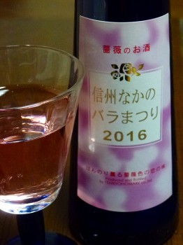 酒ばらP1040128