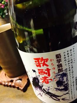 しんぺい焼酎02