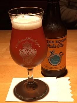 beerIMG_1042