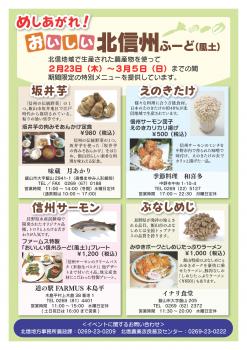 奮闘日誌5-5
