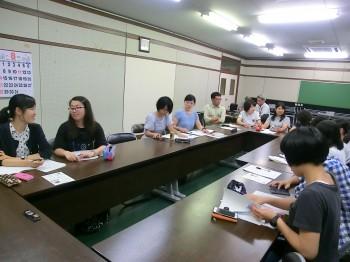 会議1 (1)