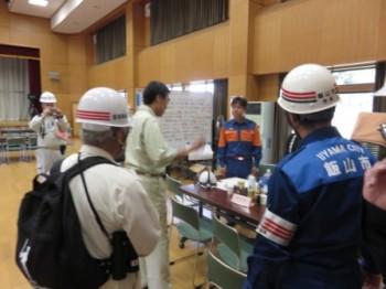 岡山地区活性化センター
