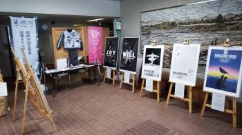 長野オリンピックパラリンピック写真展