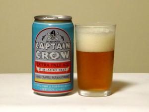 東御市の地ビール「キャプテンクロウ」