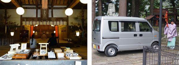 自動車の安全祈願(左:拝殿内、右:自動車のお祓い)