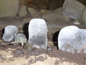 赤坂将軍塚古墳の氷筍