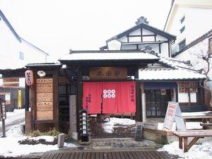 赤い暖簾が印象的なコラボ食堂の入口です。