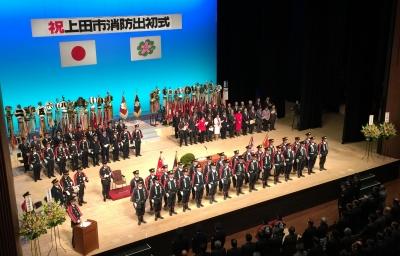 上田出初式典1t