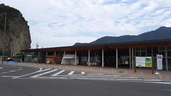 道と川の駅t