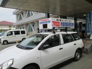 28-6選挙啓発 074