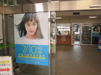 28-6選挙啓発 075