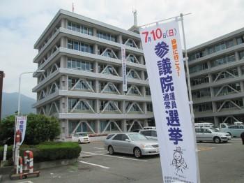 28-6選挙啓発 071