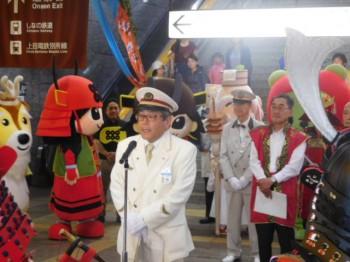 上田駅の3人の駅長(JR、しなの鉄道、上田電鉄)を代表してJR上田駅長から御挨拶。真っ白な制服姿が素敵でした。