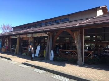 イベント会場である和田宿ステーションは、農産物直売所です。