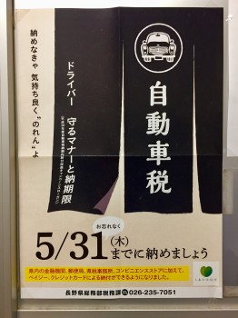 6EE60E3F-2133-4504-9D23-6A6771713F01
