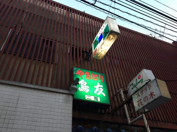 爆 上田 サイ コロナ 市