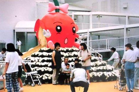 りんごちゃんスライダーCIMG5381