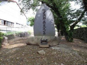 樋口次郎兼光の墓