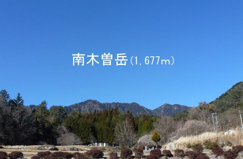 nagiso764
