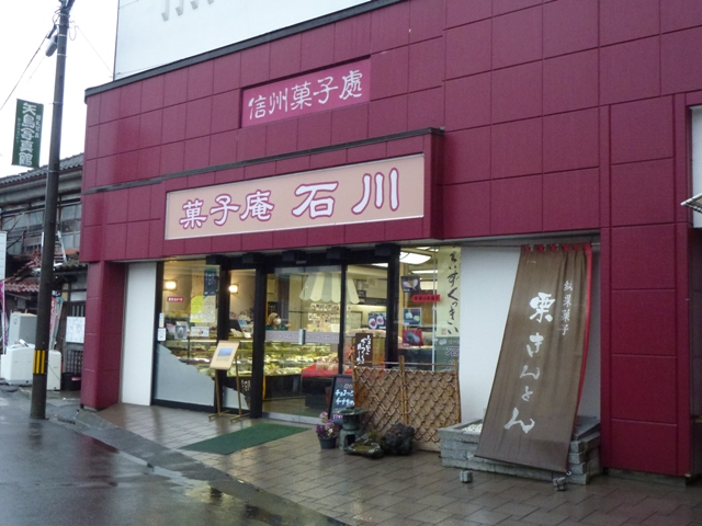 isikawa203