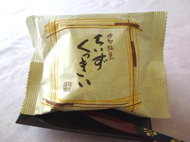 isikawa232