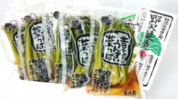 218_無添加野沢菜300g×5 (1)