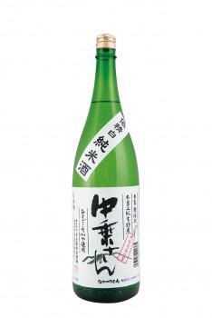 165_426自家栽培米ひとごこち_低精白純米酒1.8L