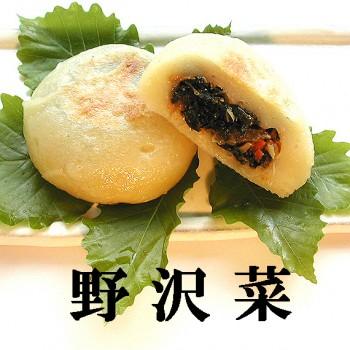 193_野沢菜