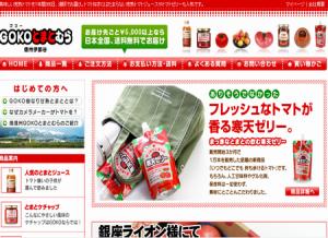 SnapCrab_NoName_2014-8-7_11-41-13_No-00