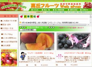 SnapCrab_NoName_2014-8-21_16-58-30_No-00