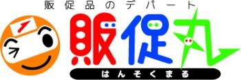 31_販促丸:ロゴ