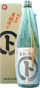 158_maruto-kimoto720