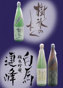 カウナガノ_イチオシ商品