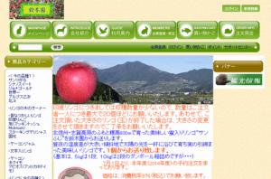 SnapCrab_NoName_2014-11-6_10-8-31_No-00