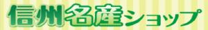 bn-shinsyumeisan