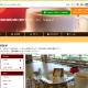 特許取得の発芽珈琲お取り寄せサイト・イミーショップ(上田市)