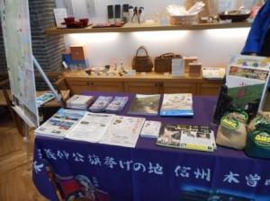 kisonohi (2)