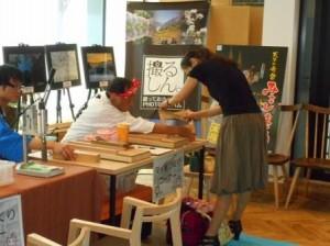 kisonohi (3)
