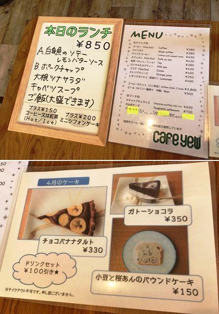 menu_0247