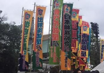 akibasyo1