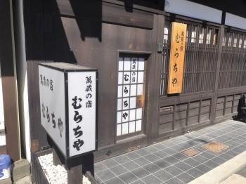 sirakaba8
