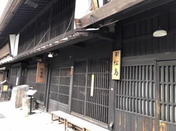 matsushimatei01