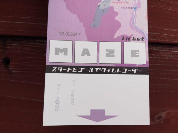 MAZEチェックカード
